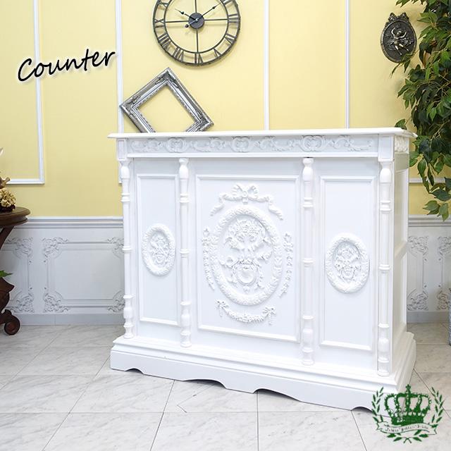 アンティーク什器 レジカウンター 白家具 ホワイト 5050-1.2-18