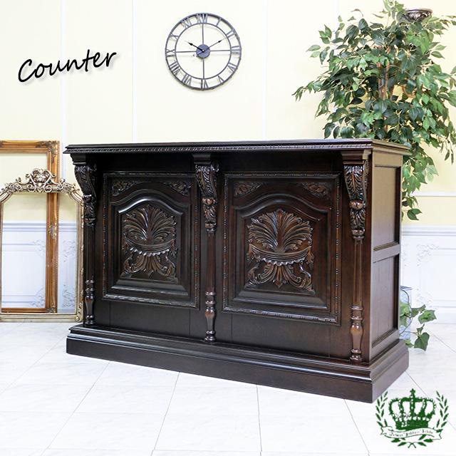 Cash Register Counter Vintage Cashier