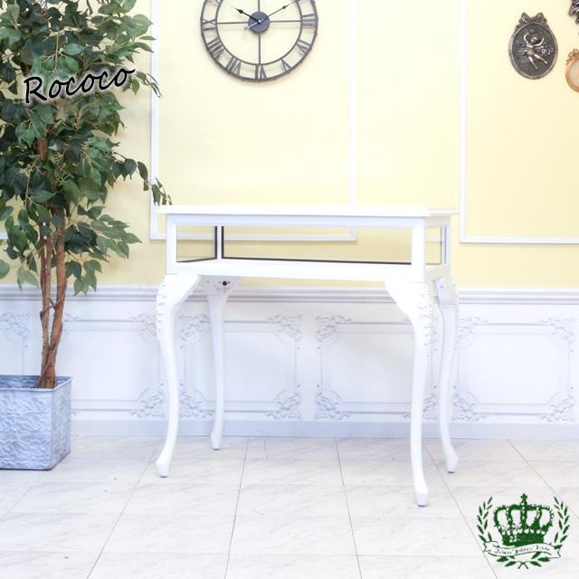 フレンチロココ ショーケース ガラスキャビネット 白家具 ホワイト 4016-0.9-18