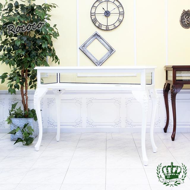 フレンチロココ ショーケース ガラスキャビネット 白家具 ホワイト 4016-1.2-18