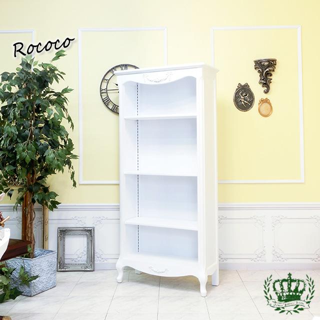 フレンチロココ オープンブックケース シェルフ 白家具 アンティークホワイト 5083-L-18