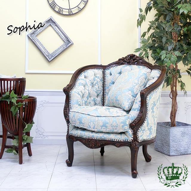 ソフィア シングルソファ アームチェア ロココ ダマスク 花柄 ブルー 青 1008-1-5F66B