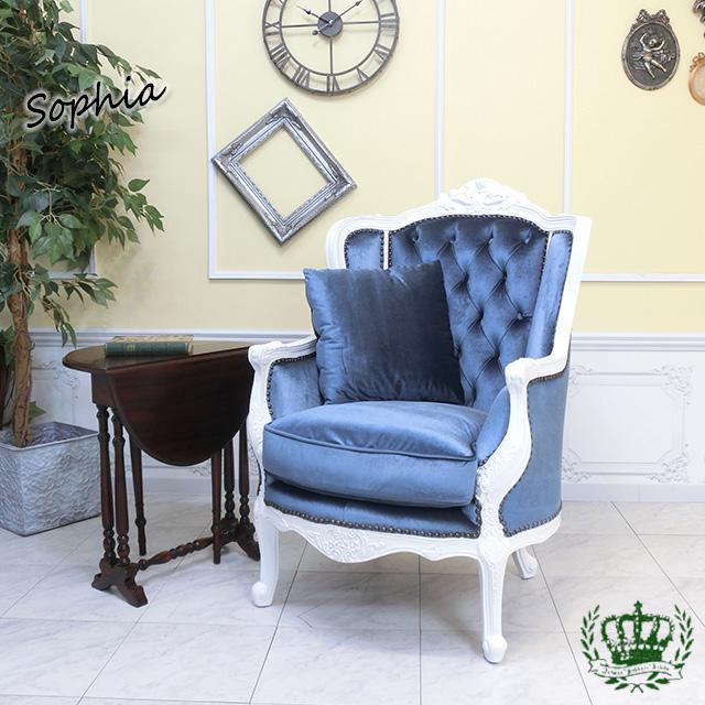 ソフィア シングルソファ ウィング ハイバック ロココ 白家具 ホワイト ブルー 青 1008-1W-18F92B
