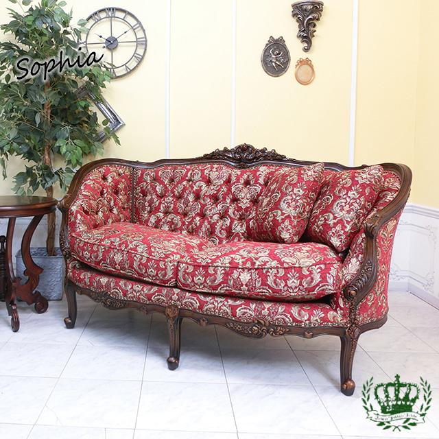 ソフィア ダブルソファ ロココ ダマスク 花柄 レッド 赤 1008-2-5F101B
