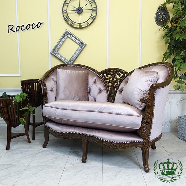 フレンチロココ ダブルソファ 長椅子 ベルベット ピンク セピア 1012-5f221b