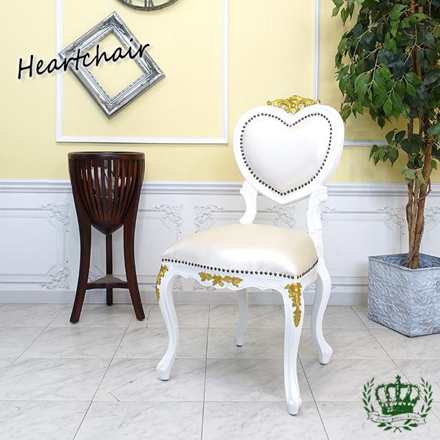 フレンチロココ シングルチェア ハート 白家具 ホワイト フェイクレザー 6087-f-18gpu8
