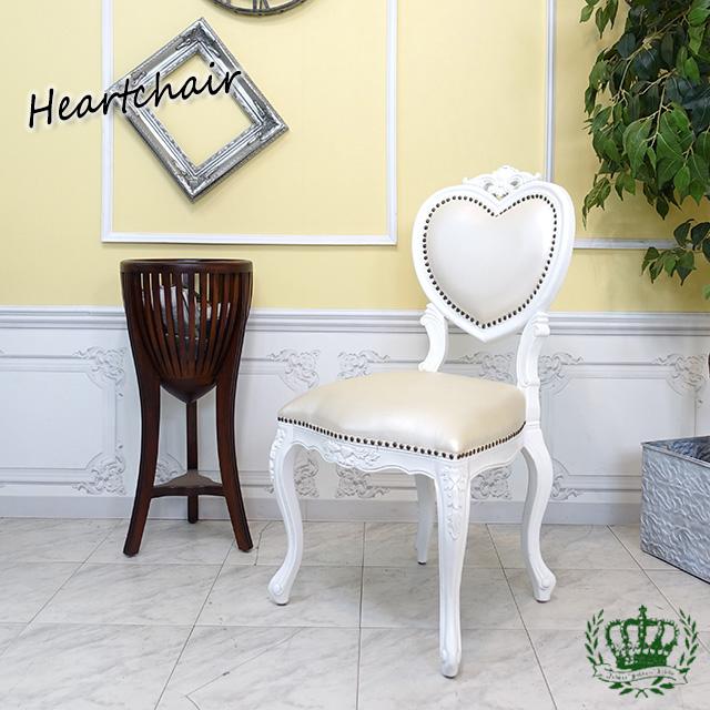フレンチロココ シングルチェア ハート 白家具 ホワイト フェイクレザー 6087-f-18pu8