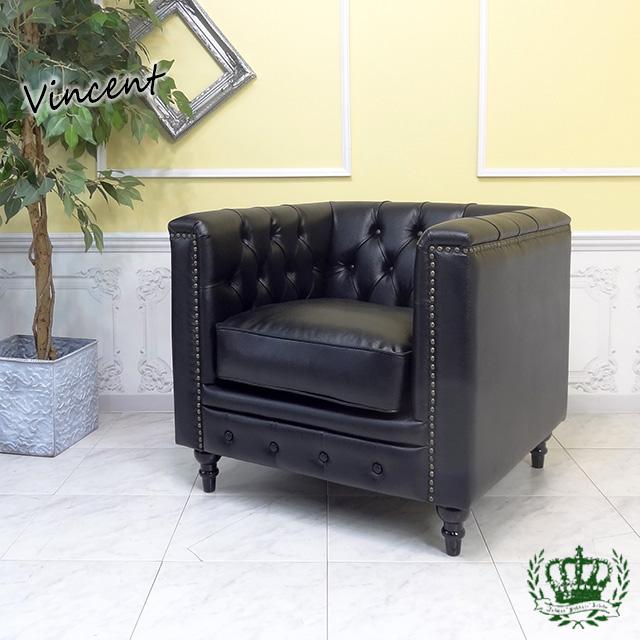 ヴィンセント シングルソファ チェスターフィールドソファ フェイクレザー ブラック 黒 VM1P32K