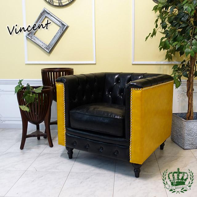 ヴィンセント シングルソファ アームチェア フェイクレザー PU ブラックアンドイエロー 黒 黄 vm1p51p69k