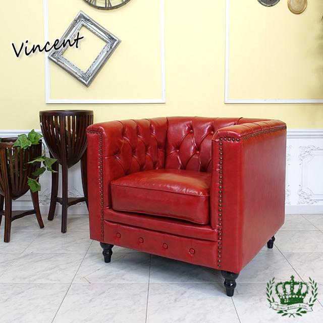 ヴィンセント シングルソファ チェスターフィールドソファ フェイクレザー レッド 赤 vm1p63k
