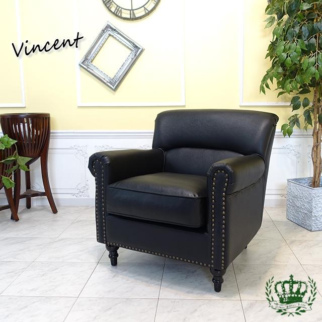ヴィンセント シングルソファ アームチェア フェイクレザー ブラック 黒 VN1P32K