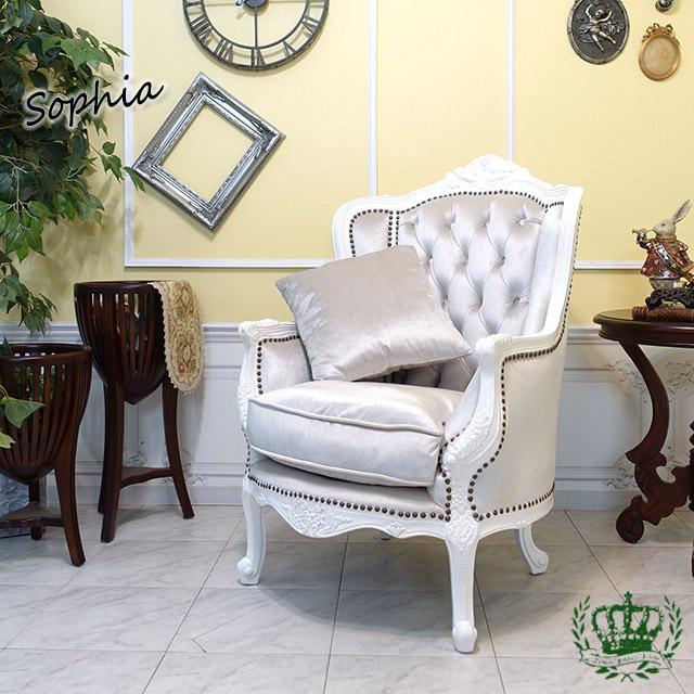 ソフィア シングルソファ ウィング ハイバックロココ 白家具 ホワイト パール ベルベット ビロード 1008-1w-18f220b