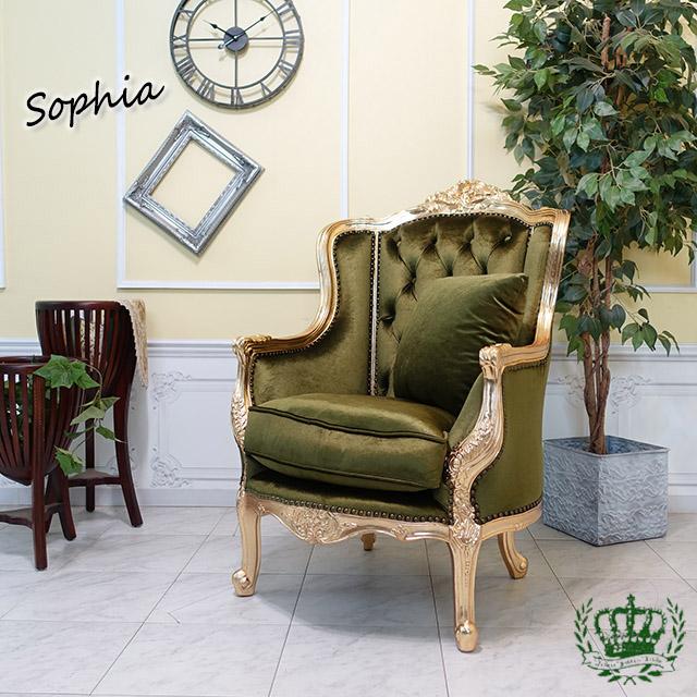 ソフィア シングルソファ ウィング ハイバックロココ ロゼゴールド グリーン 緑 1008-1w-52f247b