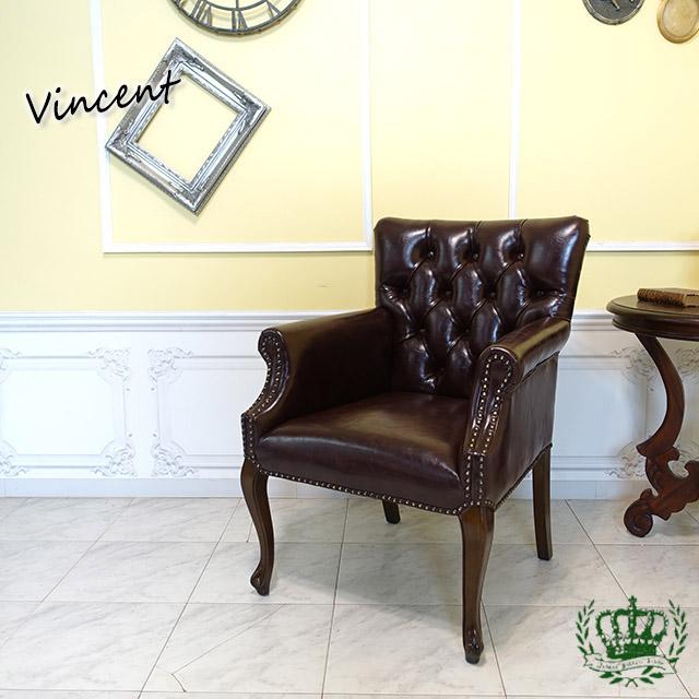 ヴィンセント アームチェア ラウンジソファ フェイクレザー 合皮 PU ブラウン 茶 9017-5p38b
