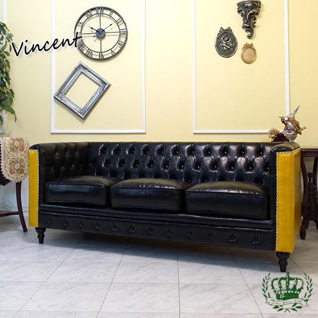 ヴィンセント トリプルソファ ジェネリック フェイクレザー PU イエロー ブラックフェイクレザー 黒 黄 vm3p51p69k