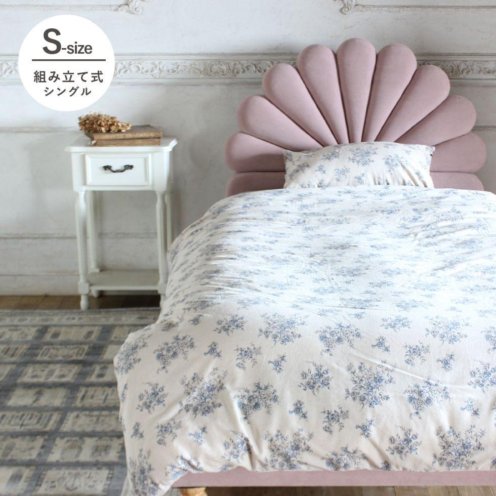 ベッドフレーム シングル ベッド フレーム かわいい エレガント ヨーロピアン レトロ アンティーク オリジナル おしゃれ ホテル 寝室 新生活 一人暮らし ひとり暮らし 1人暮らし 子ども部屋 ロマンティック プリンセス 姫系 ピンク hnbs-s-f237
