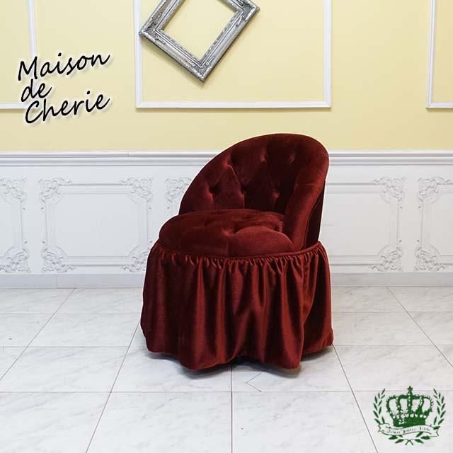 ミニチェア オシャレ スツール スカート付 ウェディング スツール かわいい ヨーロッパ ヨーロピアン プリンセス 家具 姫系 スツール ロマンティック ロマンチック メゾン・ド・シェリー ベロア ベルベット レッド 赤 nsf41
