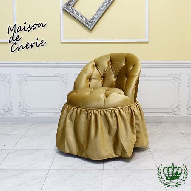ミニチェア オシャレ スツール スカート付 ウェディング スツール かわいい ヨーロッパ ヨーロピアン プリンセス 家具 姫系 スツール ロマンティック ロマンチック メゾン・ド・シェリー ベロア ベルベット ゴールド 金色 イエロー nsf85