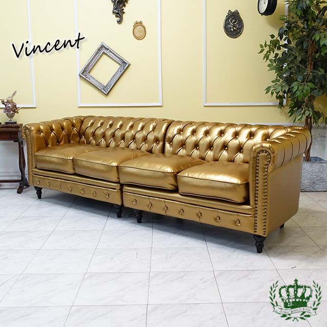 Chesterfield Sofa Antique Sofas