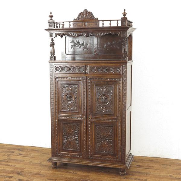 キャビネット 収納棚 ブルターニュ ブルトン フランスアンティーク家具 細身サイズ 美しい彫刻 62983