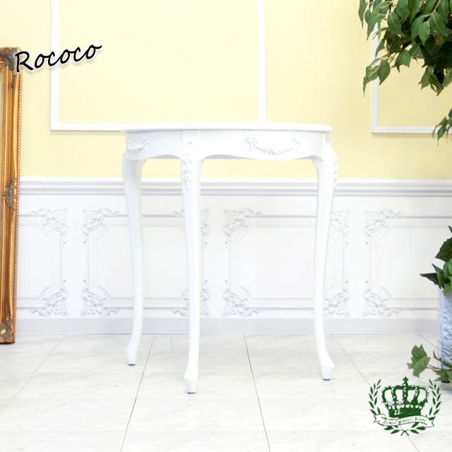 フレンチロココ コンソールテーブル アンティークホワイト 白家具 4119-M-18
