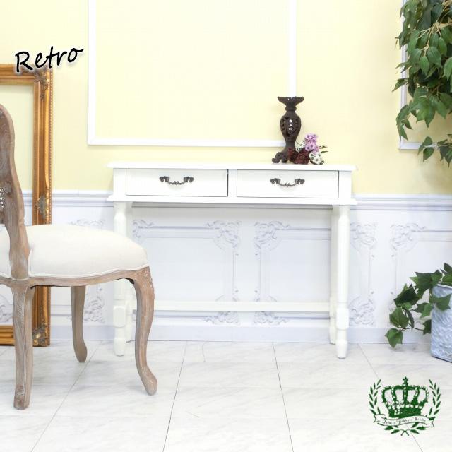 コンソールテーブル 送料無料 ルイシリーズ 90cm デスク ミニテーブル サイドテーブル アンティーク ロココ フレンチ イタリー クラシック ヴィンテージ シャビーシック レトロ 新生活 リビング 什器 美容室 プリンセス 姫系 猫脚 木製 引き出し 白家具 ホワイト A4015-18