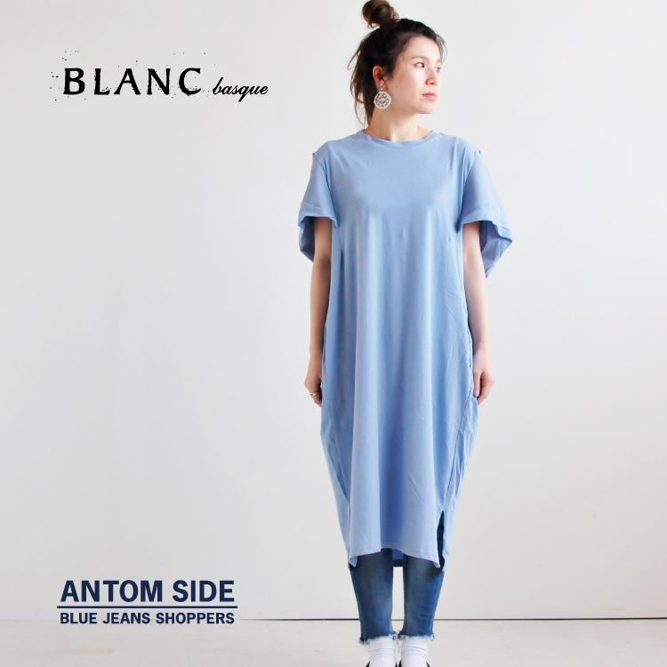 【BLANC basque/ブランバスク】Pe ストレッチ×綿天竺OP