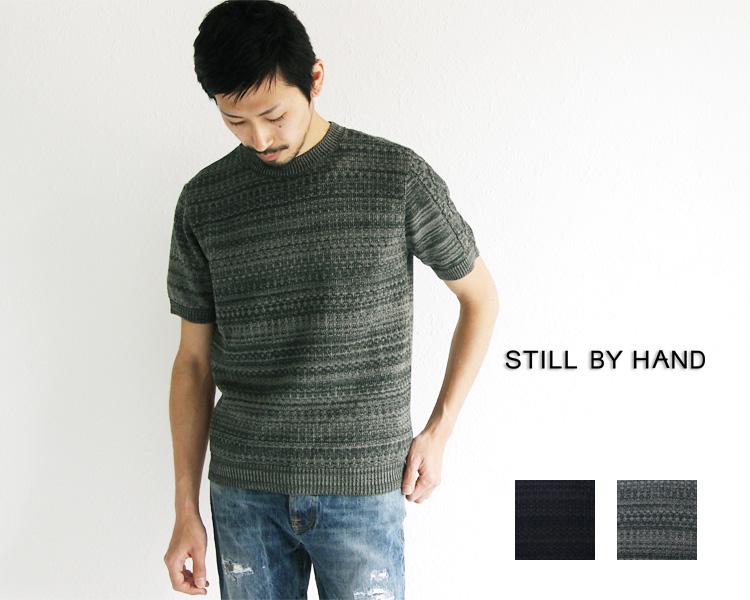 【STILL BY HAND / スティルバイハンド】 綿ニット ローゲージ ショートスリーブ (KN0451)