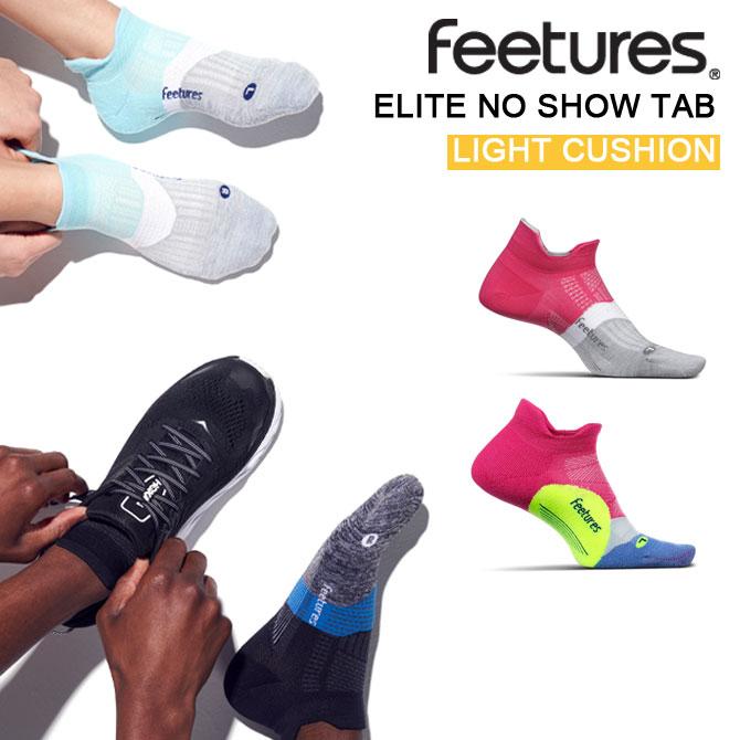 身体構造に基づき設計されたクッション性の優れた靴下 即納 送料無料 feetures フィーチャーズ LIGHT 特別セール品 靴下 スニーカーソックス ランソックス 白 ネイビー 黒 灰色 1着でも送料無料 青 楽ギフ_包装選択 楽ギフ_メッセ ピンク