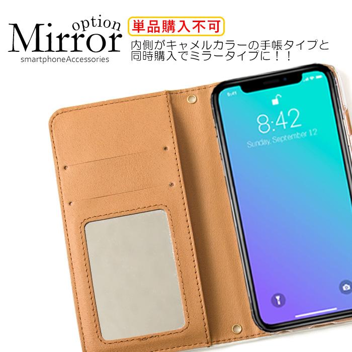 iphone 8 cases mirror