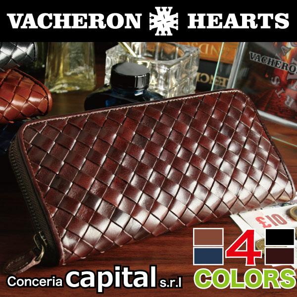 【牛革・長財布・メンズ】新作 VACHERON HEARTS ヴァセロンハーツ Conceria Capital メッシュRウォレット VH-1012