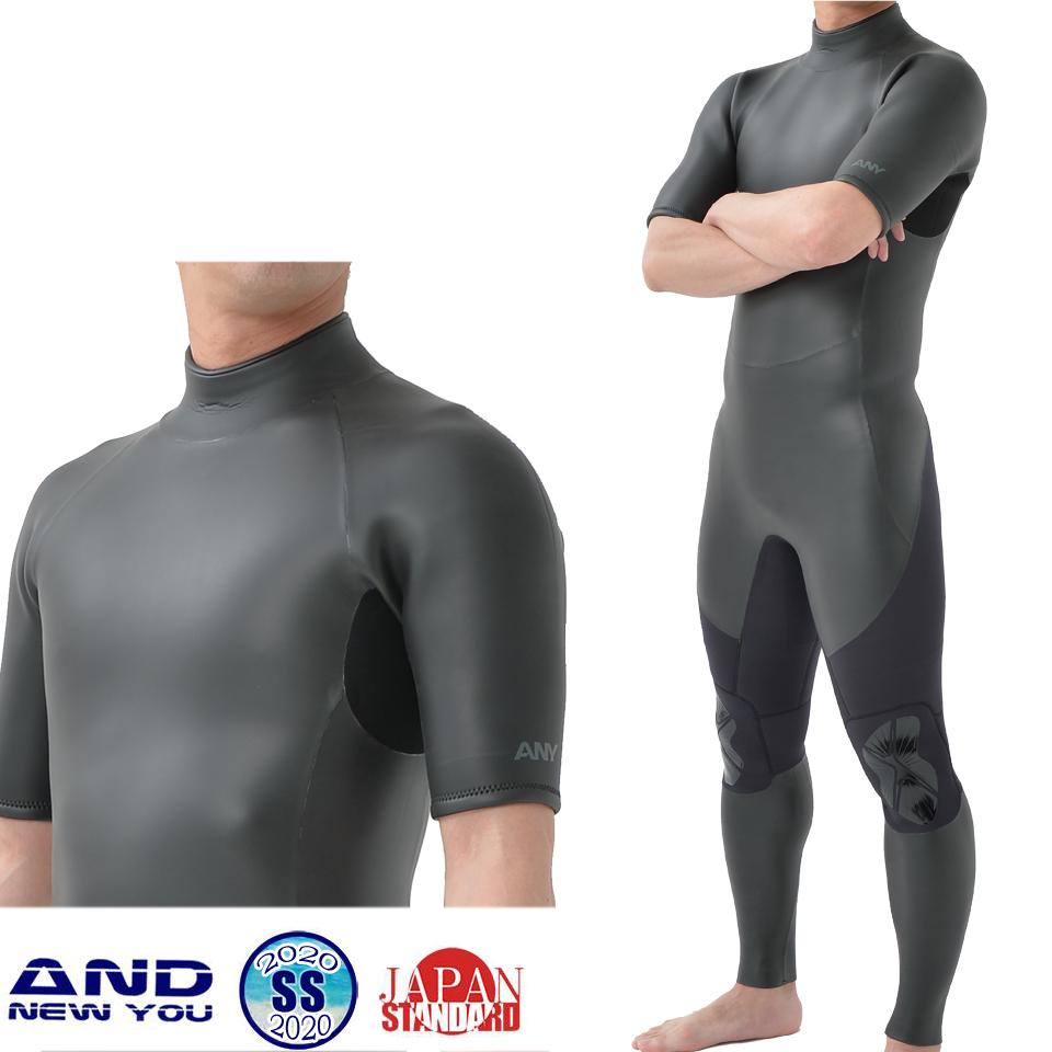 シーガル 3mm 3ミリ クラシックスタイル 2020モデル AND NEW YOUバックジップ ウエットスーツ スキン ウェットスーツ 伸縮 伸縮性 耐久 耐久性 丈夫 防風 防水 メンズ 男性 大きいサイズ サーフィン マリンスポーツ