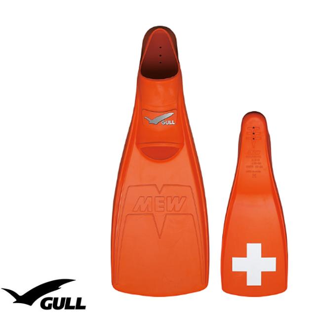 GULL ガル GF-2241【XL】2242【L】2243【ML】2244【MS】2245【S】 セイフミューミュー フィン フルフット オレンジ レスキュー MEW