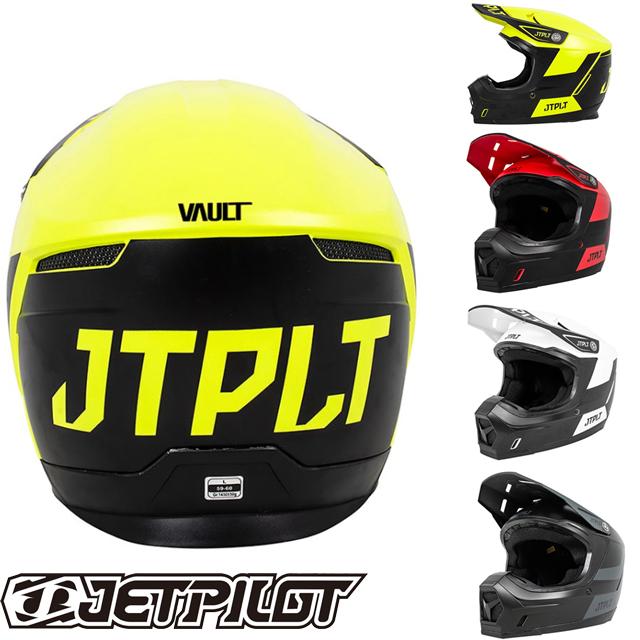 JETPILOT ジェットパイロット ヘルメットフリーライド MTB バイク メットJA18990 FREERIDE HELMET