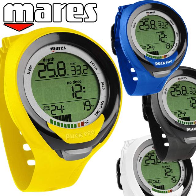 マレス MARES PUCK PRO PLUS パックプロ プラス + ダイブコンピューター 最新 ダイブコンピュータ ダイビング 腕時計 ダイコン 2019年モデル
