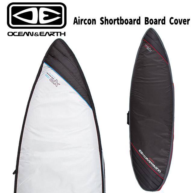 OCEAN&EARTH オーシャンアンドアース 3サイズAIRCON SHORTBOARD エアコンショートボードボードケース ハードケース 5.8 6.0 6.4サーフィン 収納 ケース