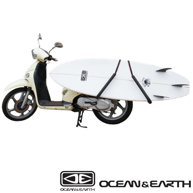 MOPED RACK バイク用 バイクラック ボードラックOCEAN&EARTH オーシャンアンドアース サーフボードバイクキャリア バイクラック キャリア