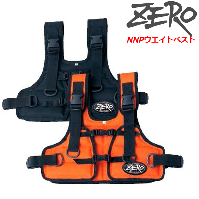 ZERO ゼロ NNP ウエイトベスト ウエイトウエイトジャケット オモリ