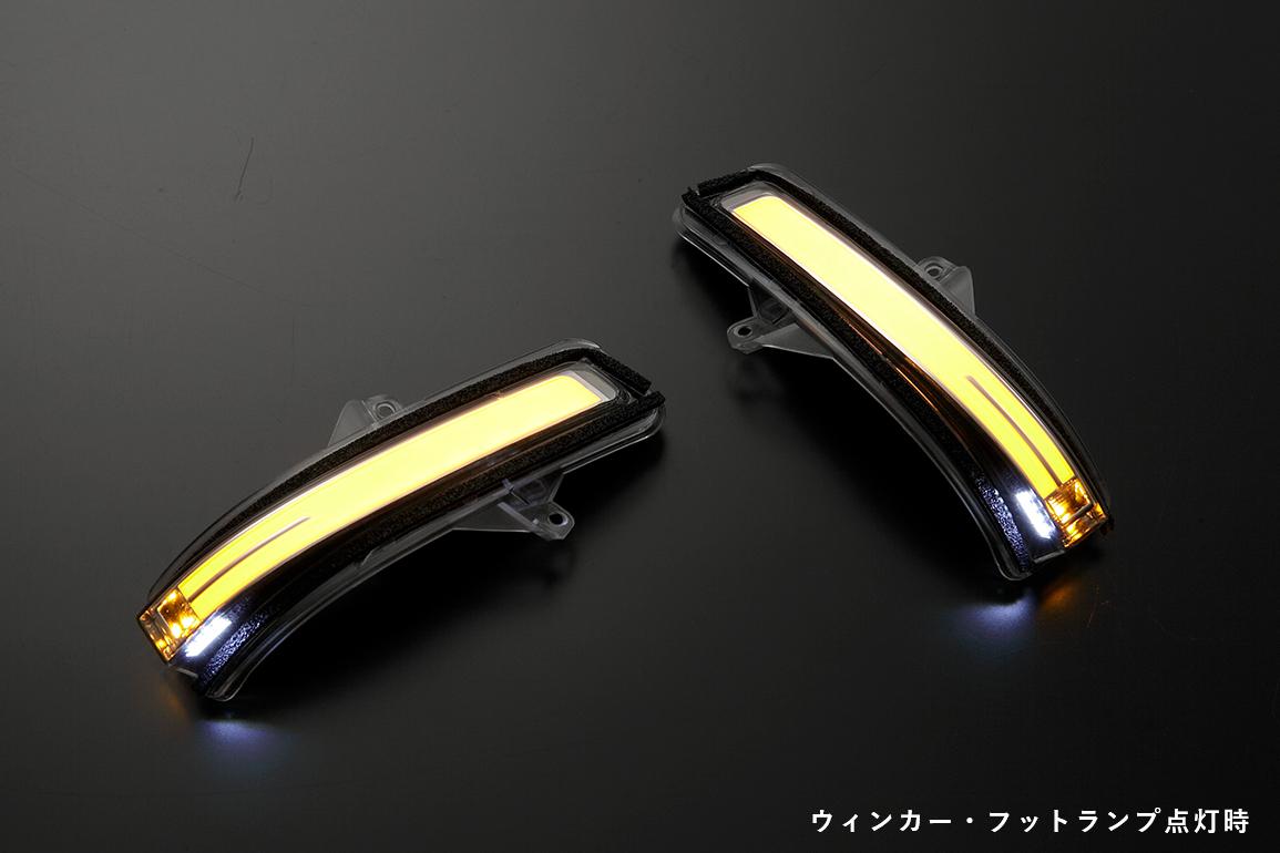 REIZ/ライツ 流星バージョンウインカーミラー用LEDウインカーレンズキット スイフトスポーツ(ZC32S)ポジション&ウェルカムライト付き クリアレンズ・スモークレンズ・ホワイトLED・ブルーLED