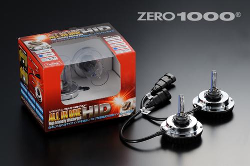 バラスト一体型 フォグ用HIDZERO-1000 ALL IN ONE HIDキット type-1 H8/9/11共通モデル 12V/35W 3000K・5000K・6000K・8000K・12000K選択