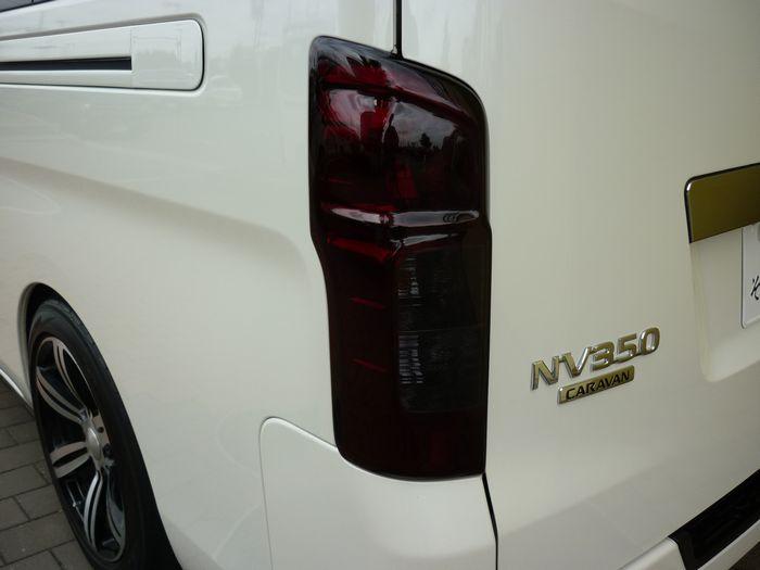 NV350キャラバン前期専用 テールライトカバーダークスモーク 左右セット