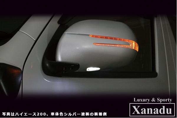 Xanadu[ギザギザ]ドアミラーLEDウィンカー純正色塗装済み ノア・ヴォクシー ZRR70.75W.G ドアミラー本体塗装カラー(カラーナンバー)をご指定下さい。
