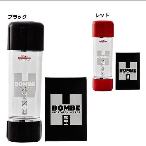 【送料無料】高濃度分子状水素水生成カプセル H-BOMBE スターターキット(H-BOMBEと水素発生剤30回分のセット) ※カラー選択して下さい(ブラックorレッド)