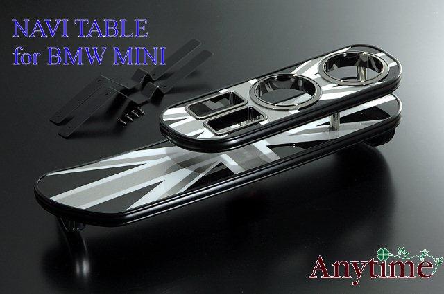 フロントナビテーブル BMW MINI ハッチバック(R50.53 RA16.RE16) コンバーチブル(R52 RF16.RH16) ブラックジャック