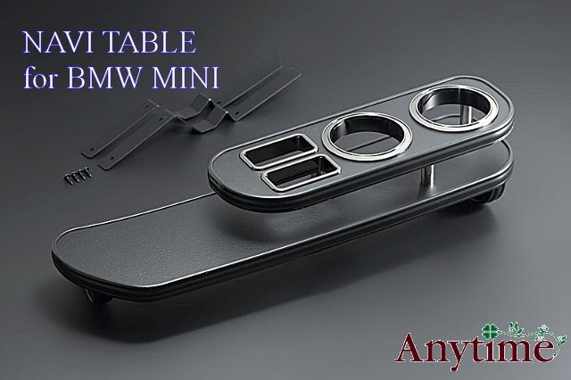 Bussell imp(バッセル)フロントナビテーブル BMW MINI ハッチバック(R50.53 RA16.RE16) コンバーチブル(R52 RF16.RH16) レザーブラック