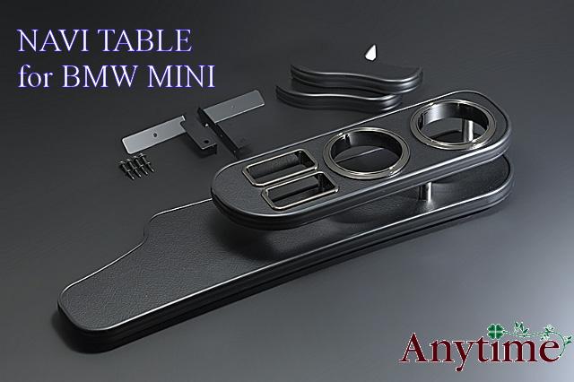 Bussell imp(バッセル)フロントナビテーブル BMW MINI ハッチバック(R56)/コンバーチブル(R57) クラブマン(R55)/クーペ(R58)/ロードスター(R59) レザーブラック