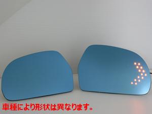 送料無料!GARUDA BLLED MIRROR(ガルーダブレッドミラー)LED内臓ウインカーブルーワイドミラーインプレッサスポーツ(A~C型)GP2.3.6.7 (ミラーヒーター付車)