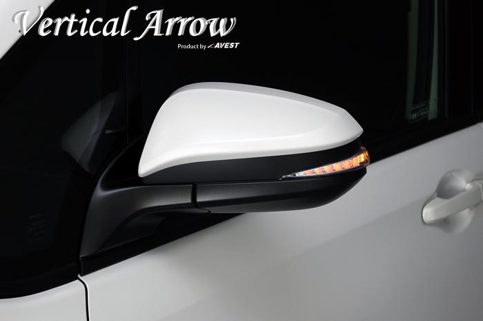 AVEST(アベスト)Vertical Arrow(流れる) LEDドアミラーウインカーレンズノア・ヴォクシー ZWR/ZRR8# エスクァイア ZRR80.85※ライトバーカラー選択(ホワイト・ブルー)