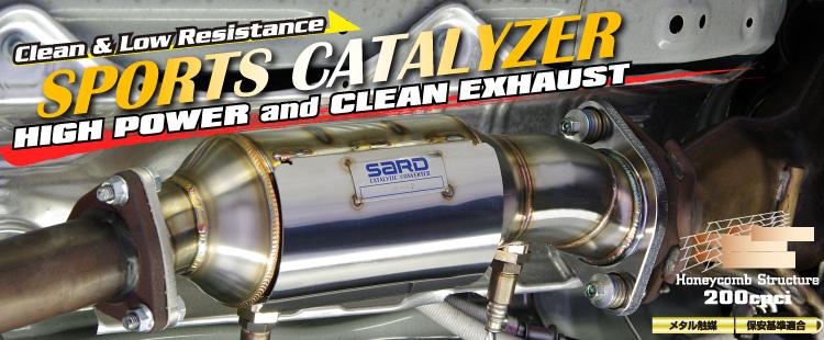 【送料無料】SARD(サード)スポーツキャタライザー スポーツ触媒スイフト CBA-ZC31S(第1+第2触媒セット) M16A 5MT 品番:89702