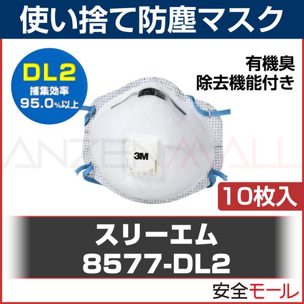 3m 8577 dust mask
